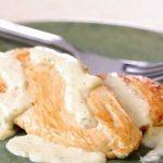 Tres recetas de pollo con salsa de nata