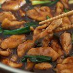 Receta de Pollo mongoliano