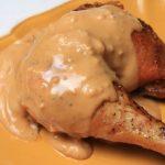 Receta de pollo con peanut butter